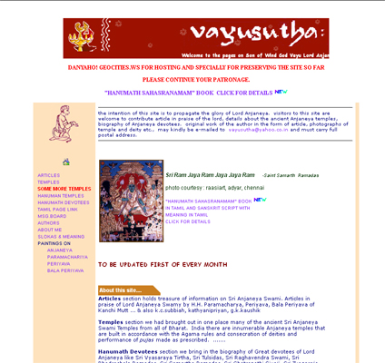 a screen shot of the site - Vayusutha